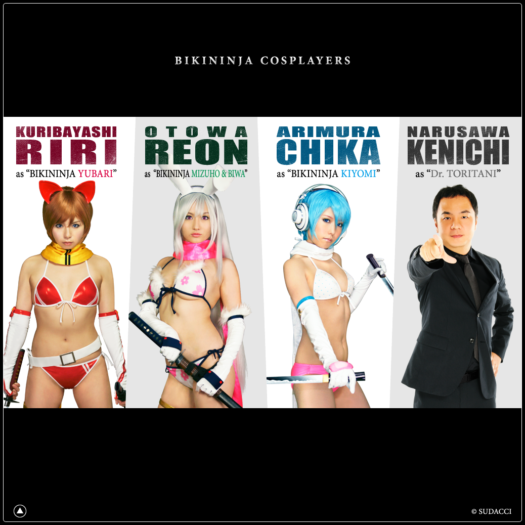 ビキニンジャ・主題歌CD - Runner Girl BIKININJA : BIKININJA COSPLAYERS